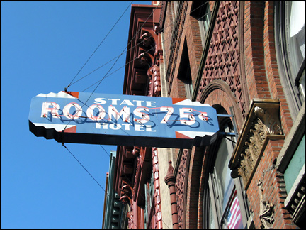 rooms75.jpg